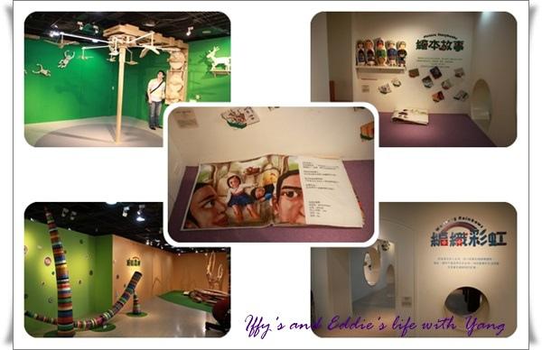 兒童美術館 (8).jpg