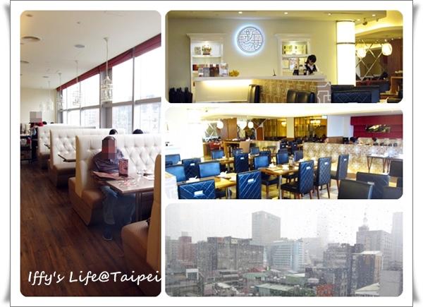 新港茶餐廳 (1).jpg