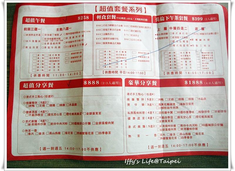 新港茶餐廳 (3).JPG