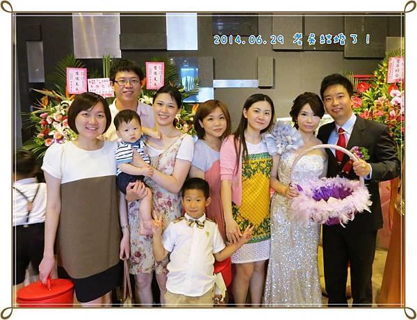 20140629_老吳婚禮2.jpg