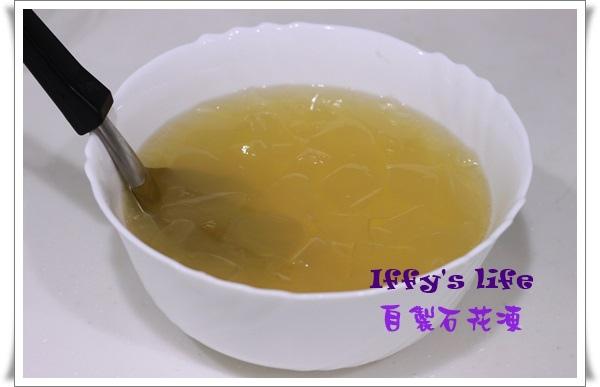 石花凍 (7).JPG