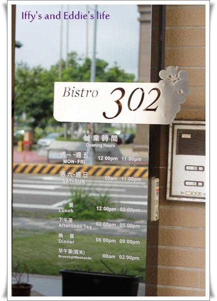 Bistro302 (1).JPG