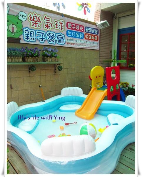 樂氣球親子餐廳 (3).JPG