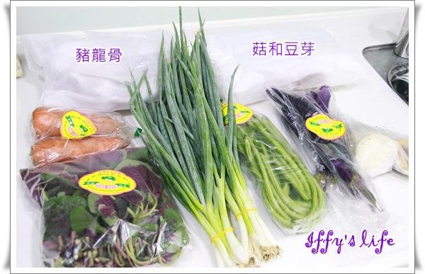 厚生市集 (4).JPG