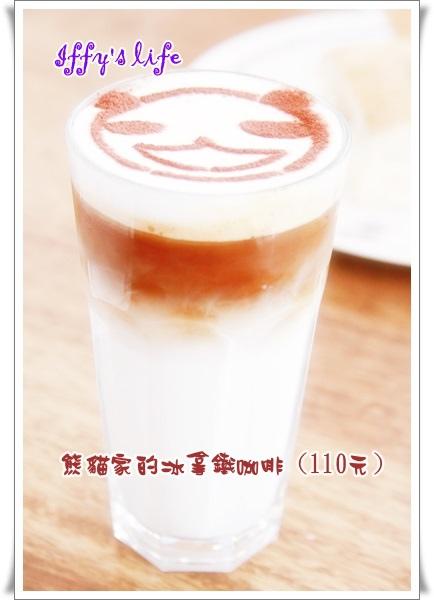 新竹阿朗基 (5).JPG