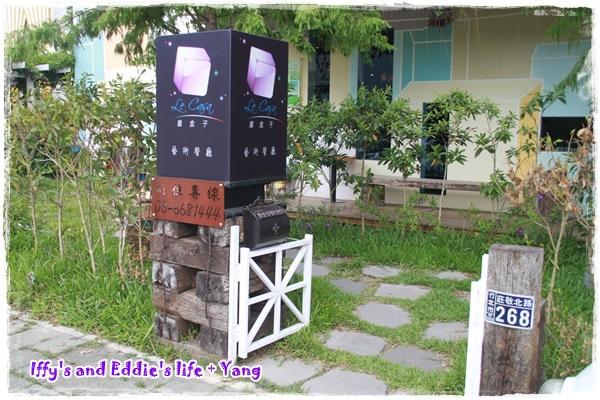 畫盒子餐廳 (1).JPG