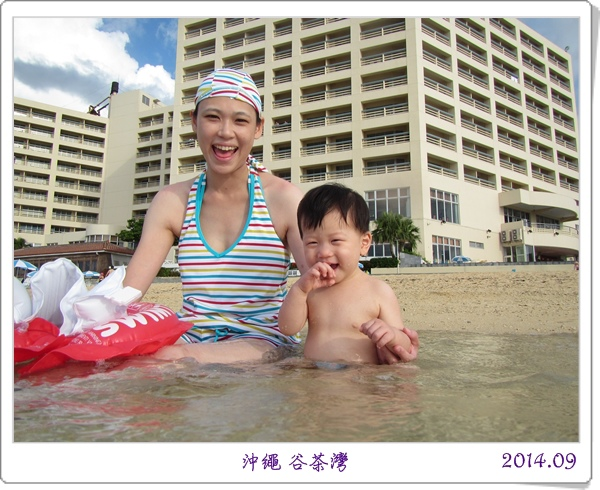 飯店沙灘 (1).JPG