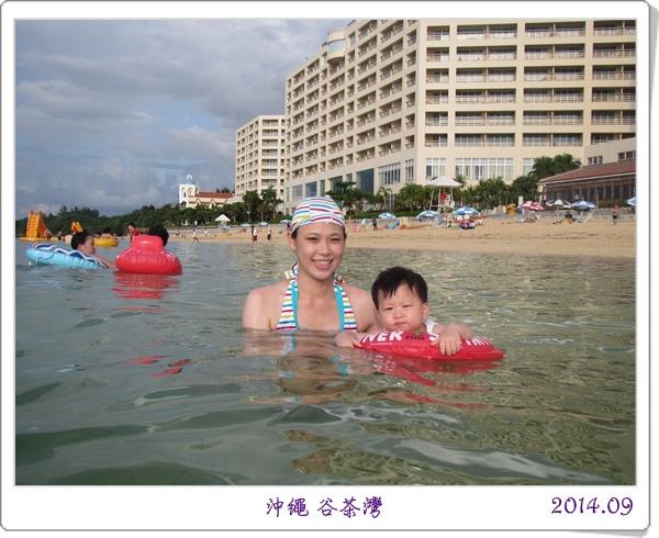 飯店沙灘 (2).JPG