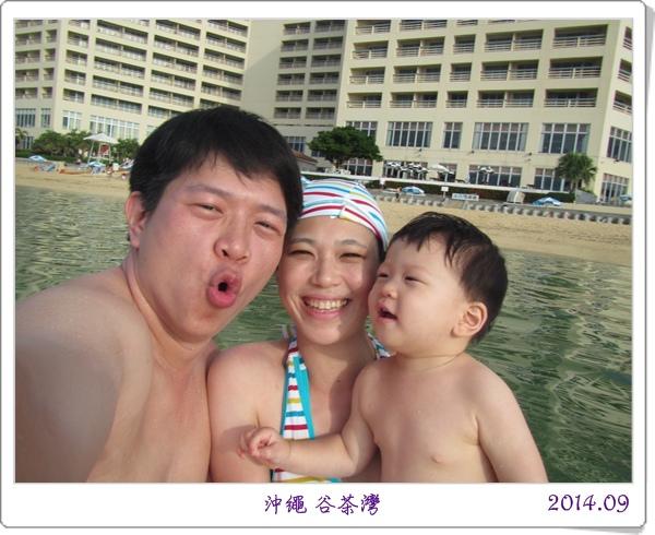 飯店沙灘 (3).JPG