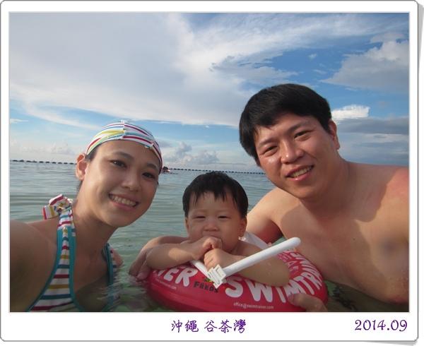 飯店沙灘 (5).JPG