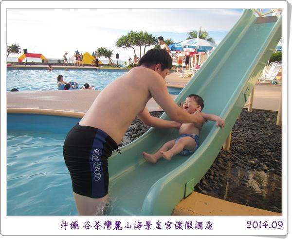 飯店泳池 (2).JPG
