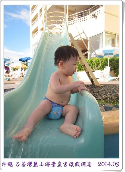 飯店泳池 (4).JPG