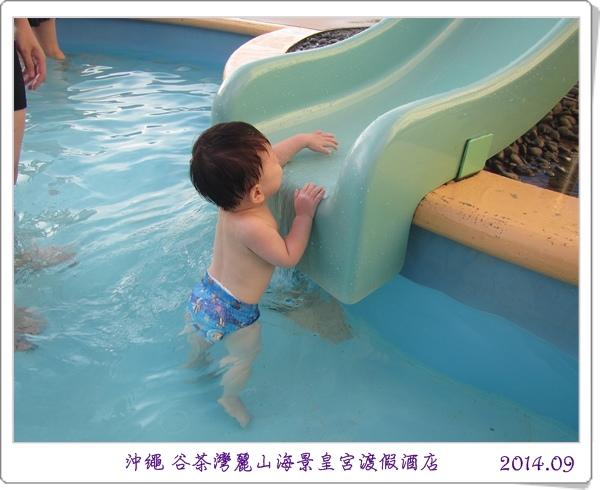 飯店泳池 (3).JPG