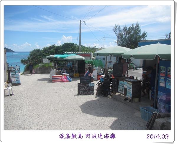 阿波連海攤 (1).JPG