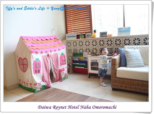 Daiwa Roynet Hotel Naha Omoromachi (2).JPG
