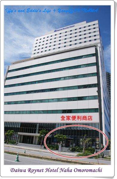 Daiwa Roynet Hotel Naha Omoromachi (1).JPG