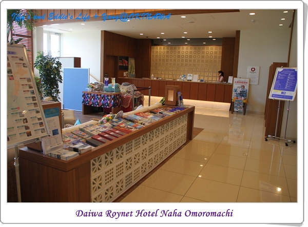 Daiwa Roynet Hotel Naha Omoromachi (4).JPG