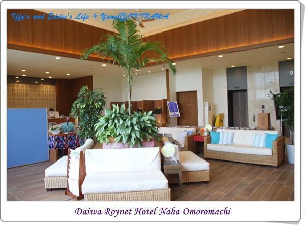 Daiwa Roynet Hotel Naha Omoromachi (3).JPG