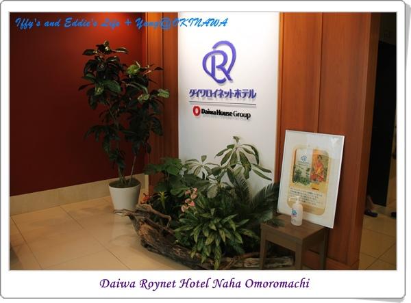 Daiwa Roynet Hotel Naha Omoromachi (5).JPG