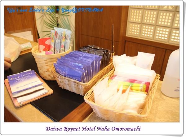 Daiwa Roynet Hotel Naha Omoromachi (6).JPG