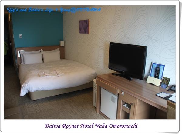 Daiwa Roynet Hotel Naha Omoromachi (8).JPG