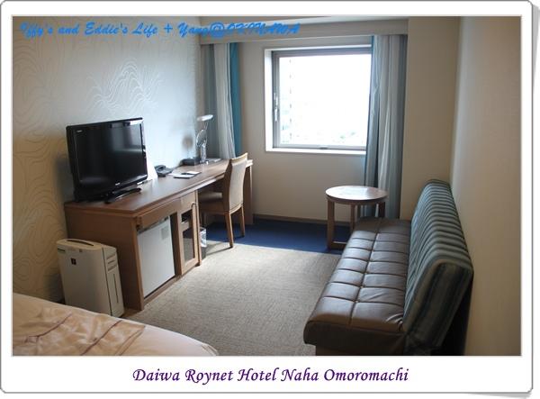 Daiwa Roynet Hotel Naha Omoromachi (9).JPG