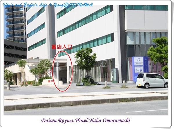 Daiwa Roynet Hotel Naha Omoromachi (13).JPG
