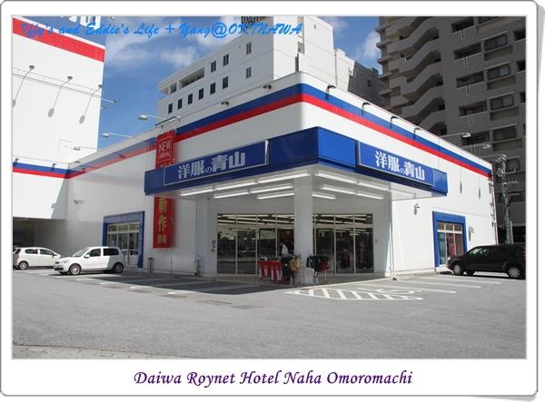 Omoromachi (4).JPG