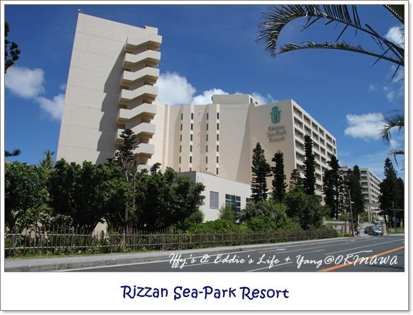 Rizzan Sea-Park Hotel (1).JPG
