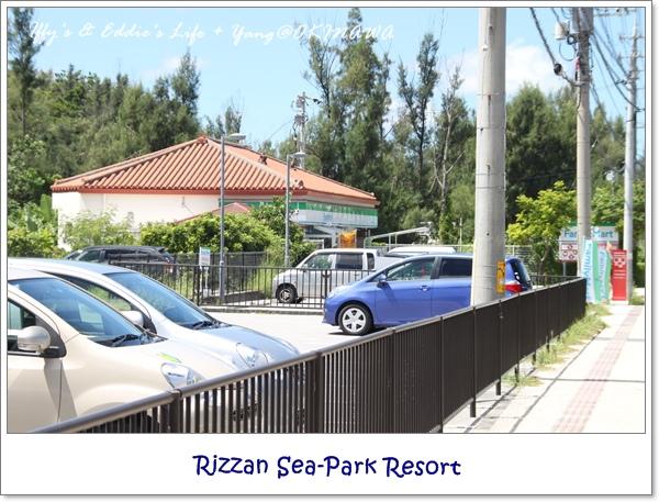 Rizzan Sea-Park Hotel (3).JPG