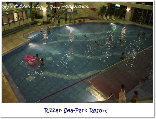 Rizzan Sea-Park Hotel (2).JPG