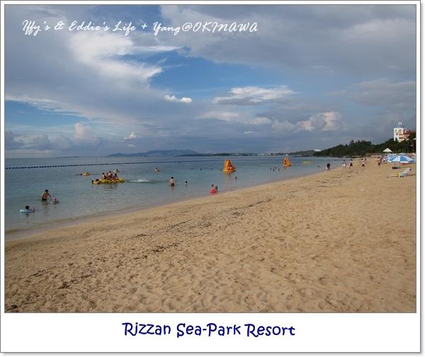 Rizzan Sea-Park Hotel (4).JPG