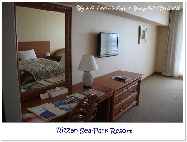 Rizzan Sea-Park Hotel (10).JPG