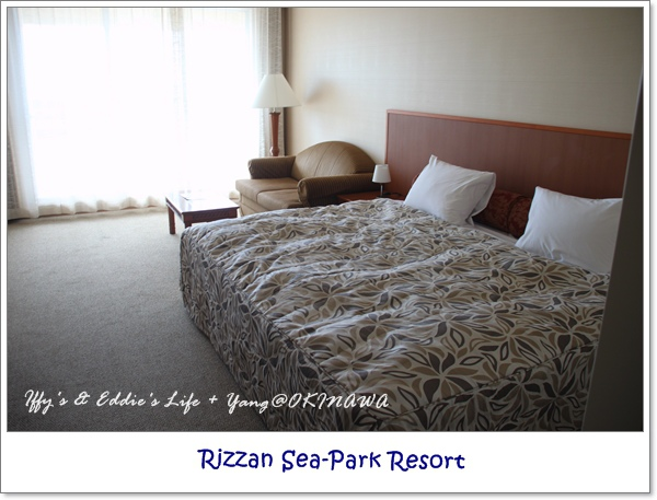 Rizzan Sea-Park Hotel (9).JPG