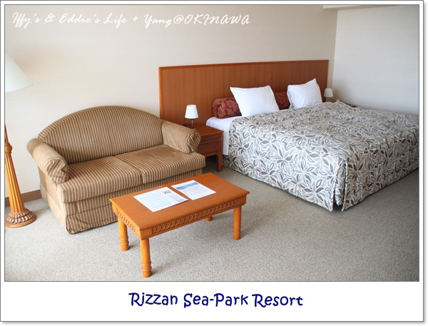 Rizzan Sea-Park Hotel (11).JPG