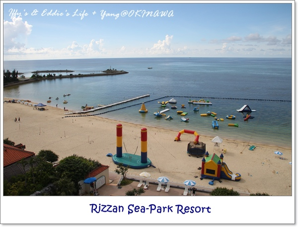 Rizzan Sea-Park Hotel (13).JPG