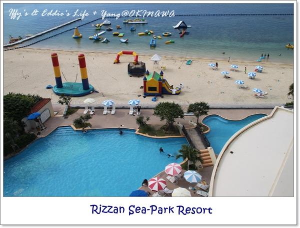 Rizzan Sea-Park Hotel (15).JPG