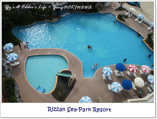 Rizzan Sea-Park Hotel (14).JPG