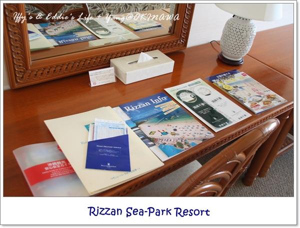Rizzan Sea-Park Hotel (18).JPG