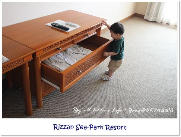 Rizzan Sea-Park Hotel (19).JPG