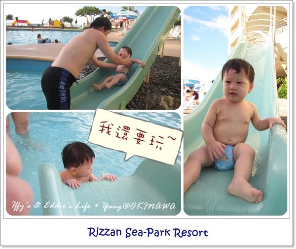 Rizzan Sea-Park Hotel (20).jpg