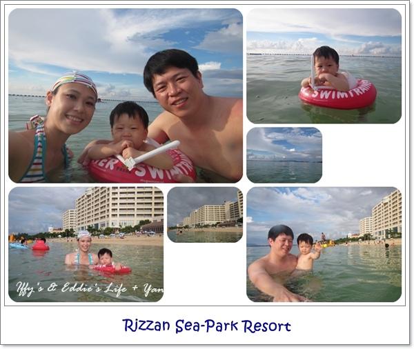 Rizzan Sea-Park Hotel (21).jpg