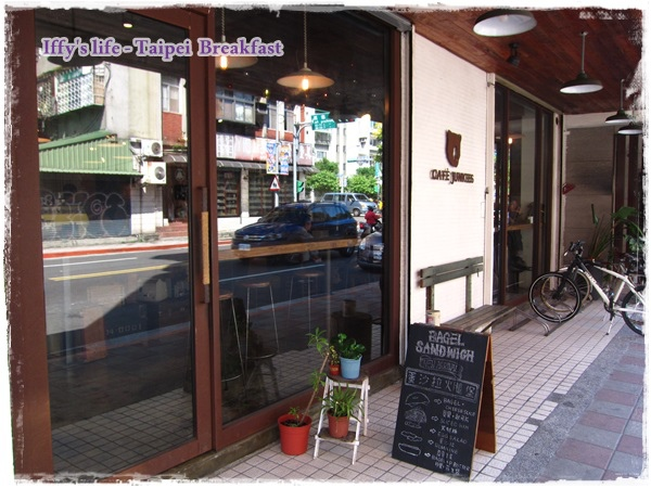 小破爛咖啡 (1).JPG