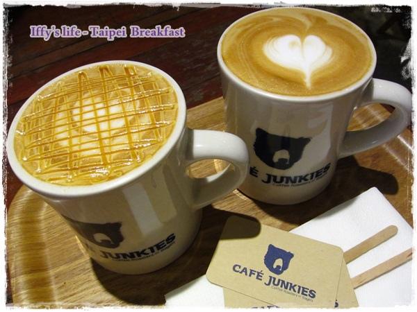 小破爛咖啡 (7).JPG