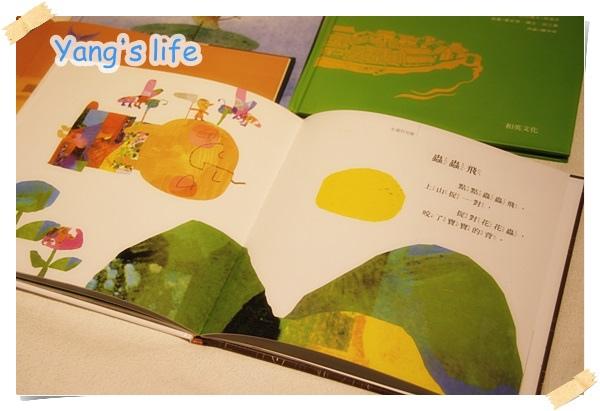 小球聽國樂 (4).JPG