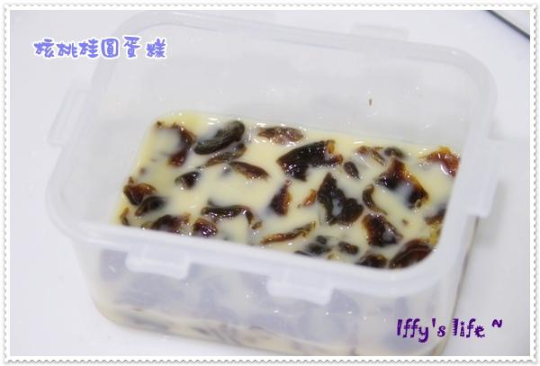核桃桂圓蛋糕 (2).JPG