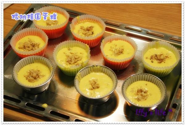 核桃桂圓蛋糕 (5).JPG