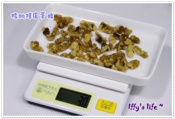 核桃桂圓蛋糕 (3).JPG