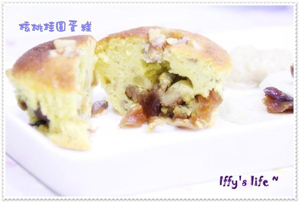 核桃桂圓蛋糕 (10).JPG