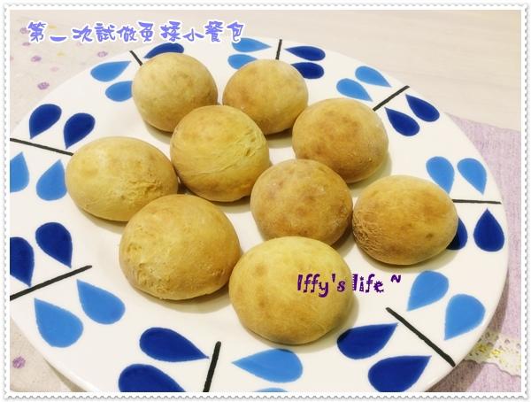 第一次試做免揉麵包 (1).jpg